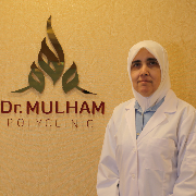 Razan hatahet | Obstetrician gynecologist