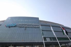 Fakeeh University Hospital in Dubai Silicon Oasis