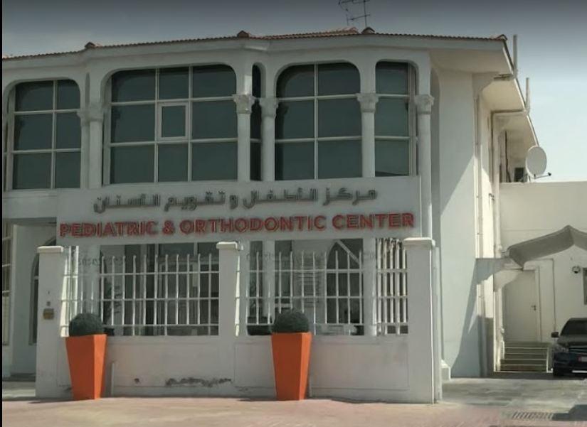 Drs. Nicolas & Asp - Jumeirah in Jumeirah