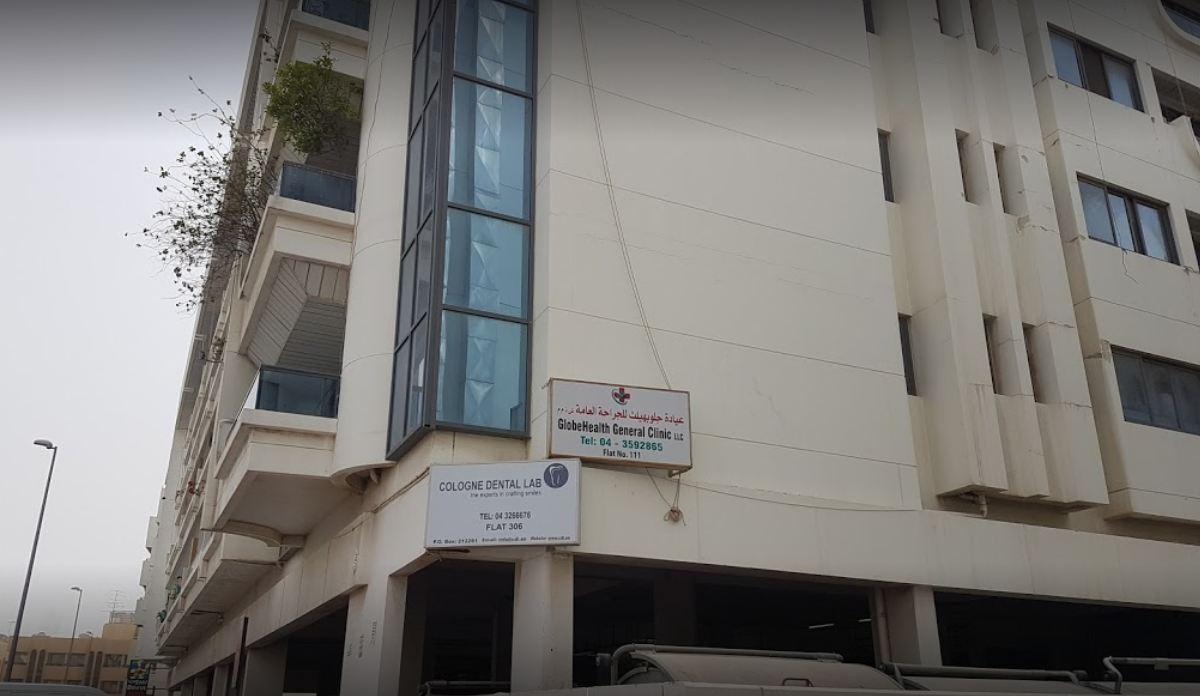 Globehealth General Clinic in Al Satwa