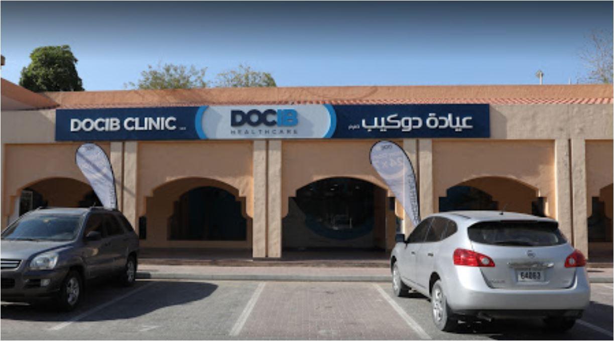 Docib Clinic (ex: Al Muhaisnah Polyclinic) in Muhaisnah 4