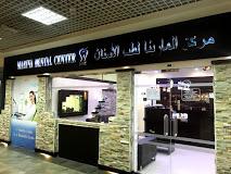 Marina Dental Center in Knowledge Village