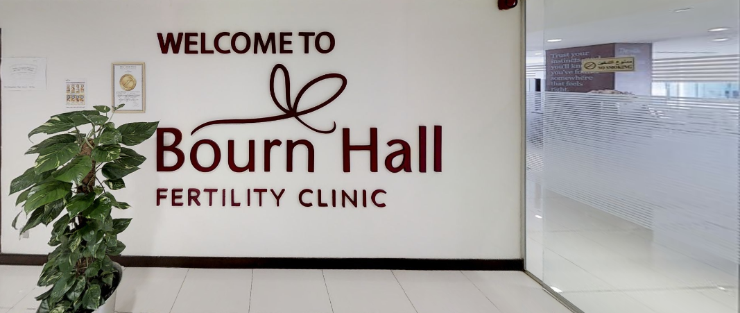 Bourn Hall Fertility Clinic - Jumeirah in Jumeirah