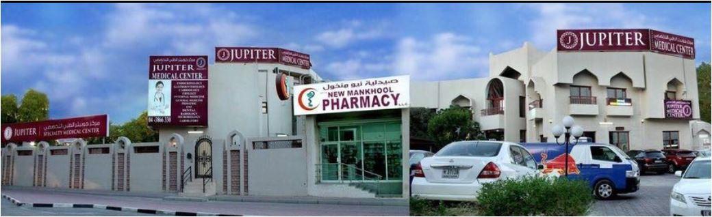 Jupiter Speciality Medical Center - Al Karama in Al Karama