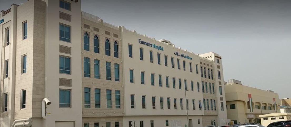 Emirates Hospital - Jumeirah, Dubai in Jumeirah