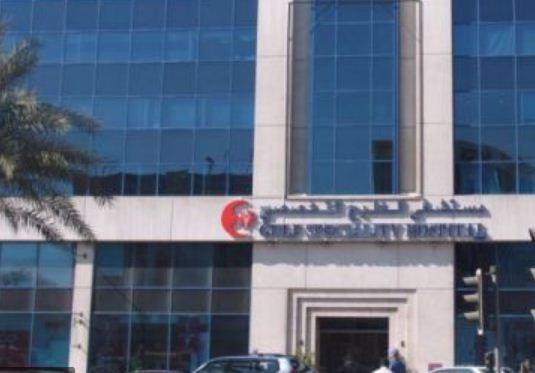 Gulf Speciality Hospital in Deira