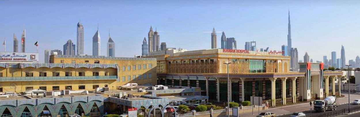 Iranian Hospital in Jumeirah 1