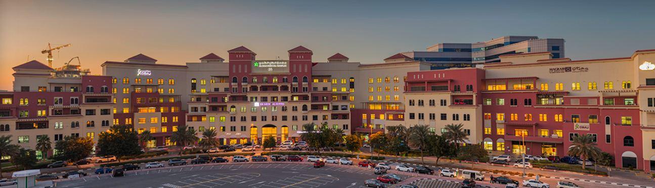 Magrabi Eye Hospital - Outpatient Surgery Center in Bur Dubai