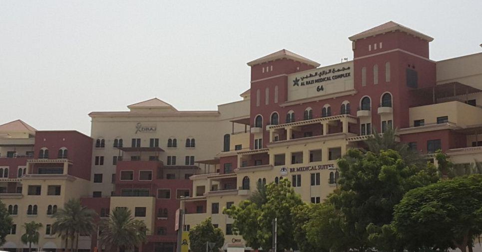 N9ne Medical Institute in Bur dubai