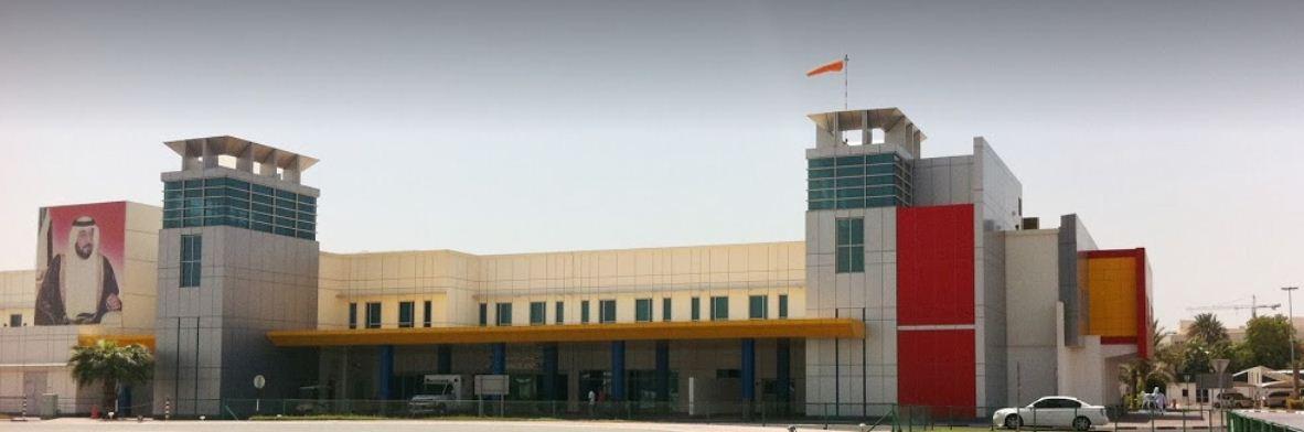 Rashid Hospital in Umm hurair second