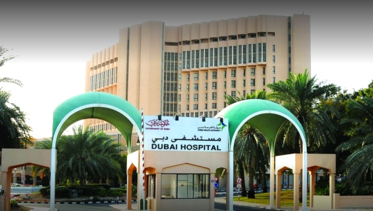 Dubai Hospital in Al baraha