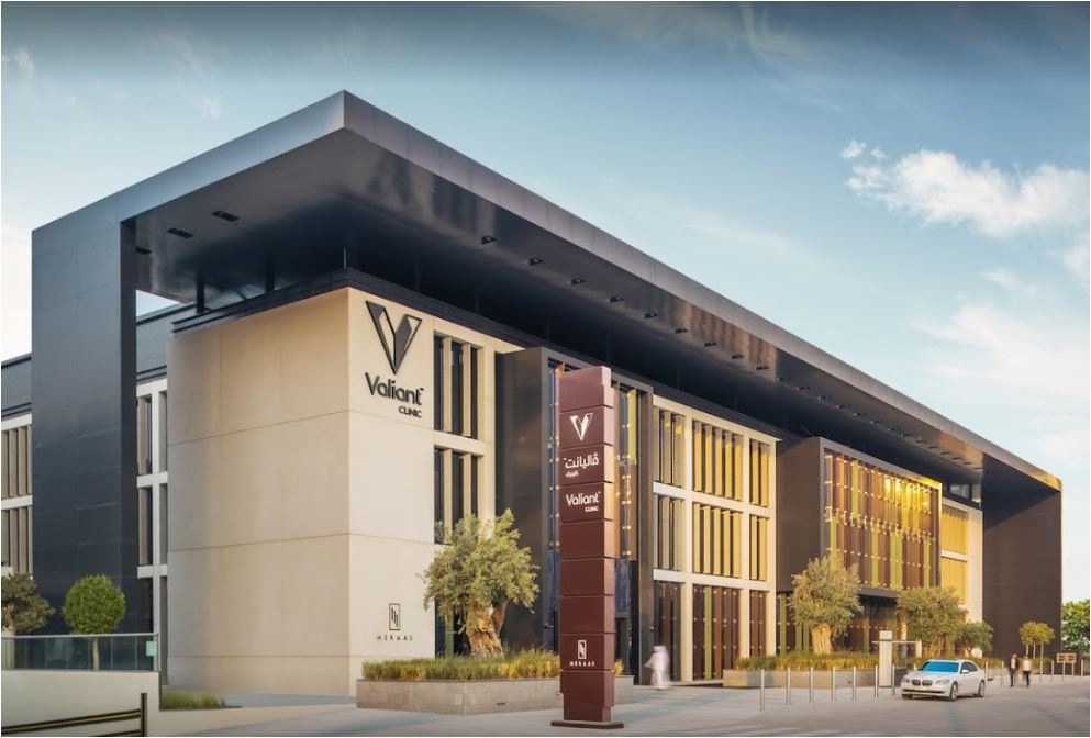 Valiant Clinic in Al Safa