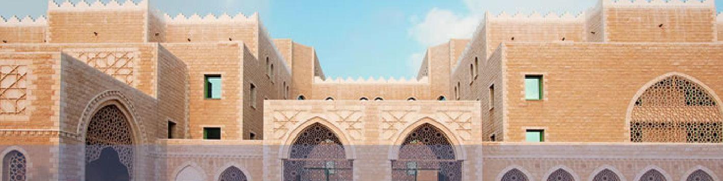 Behavioral Sciences Pavilion in Al Karama Street