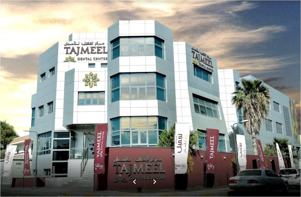 Tajmeel Dental Center - Al Karama in Al rowdah