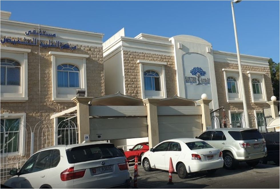 Exeter Bone & Joint Center - Abu Dhabi in Al Bateen