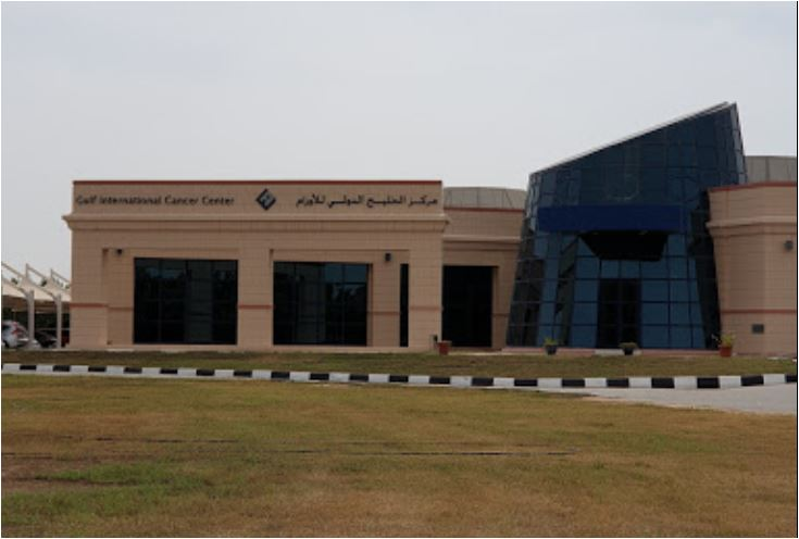 Gulf International Cancer Center in Al Bahia