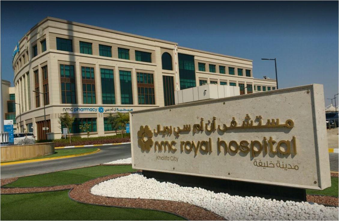 Nmc Royal Hospital, Khalifa City, Abu Dhabi in Khalifa City A