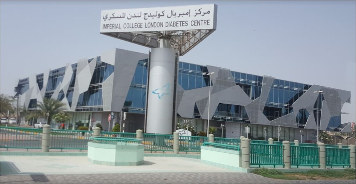 The Specialist Diabetes Treatment & Research (center Imperial College London Diabetes Center) in Al Maarid