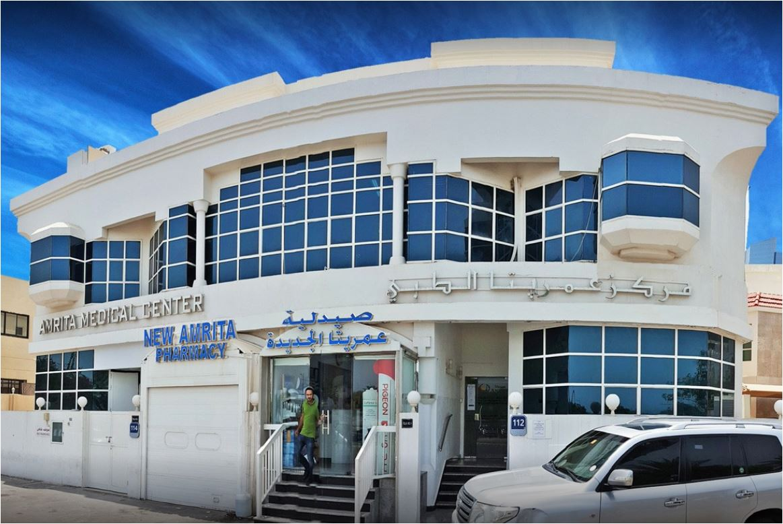 Amrita Medical Centre - Abu Dhabi in Al Khalidiya
