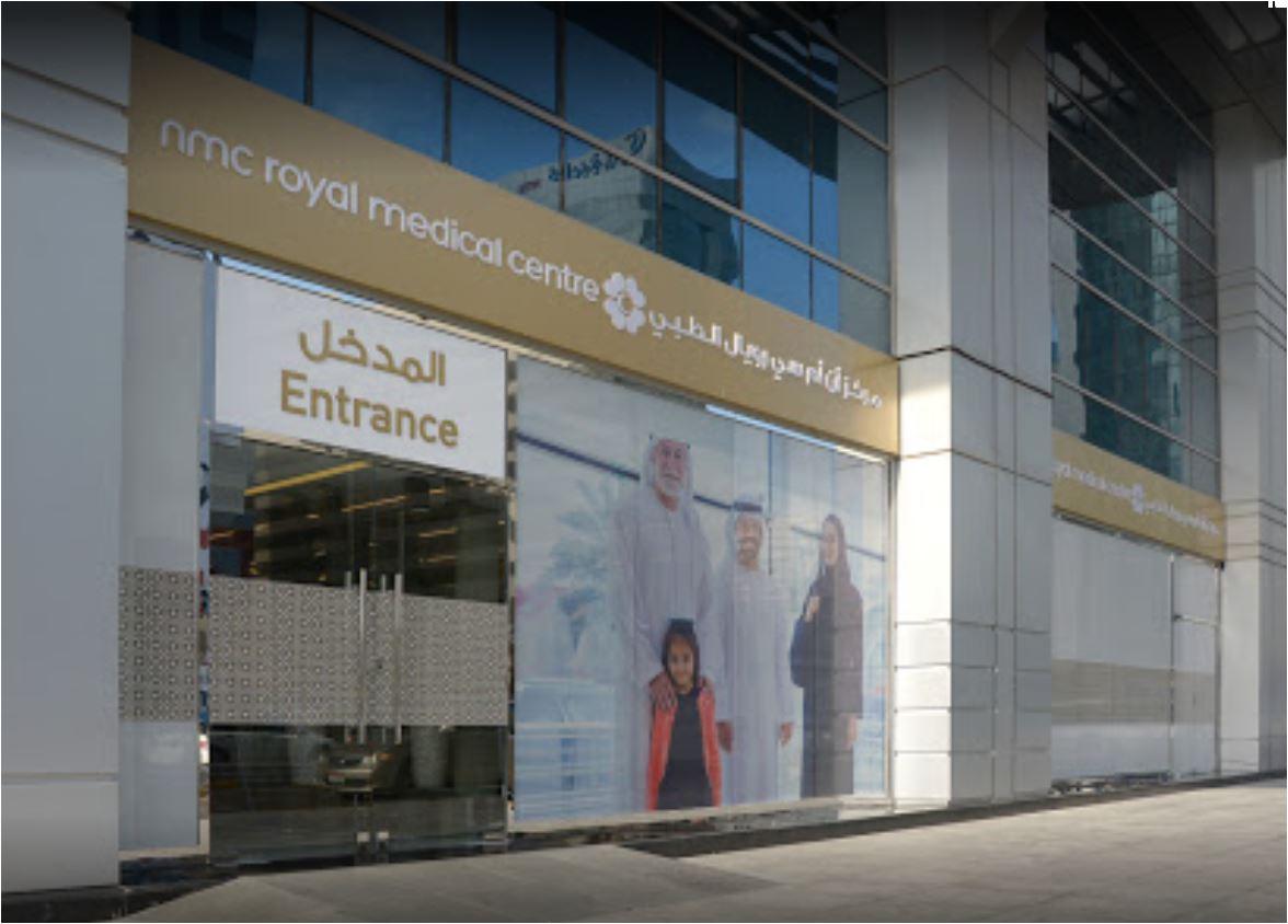Nmc Royal Medical Centre, Al Bateen, Abu Dhabi in Al Bateen