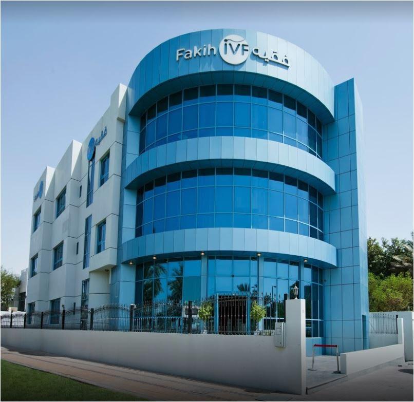 Fakih Ivf - Abu Dhabi in Al Karamah