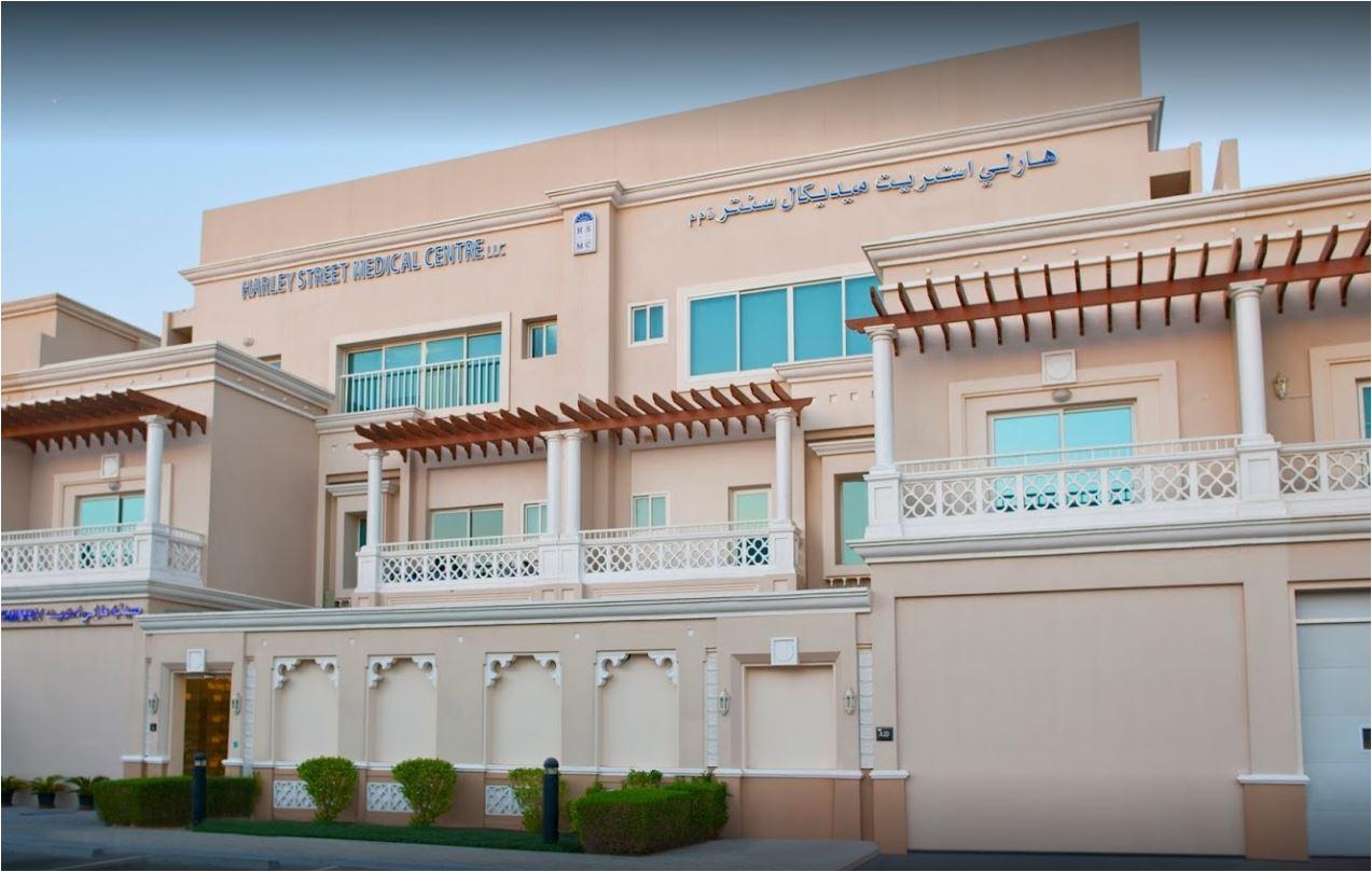 Harley Street Medical Centre - Abu Dhabi in Al marina