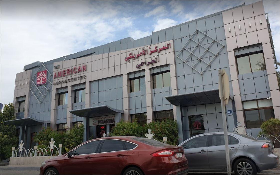 The American Surgecenter in Al Rowdah