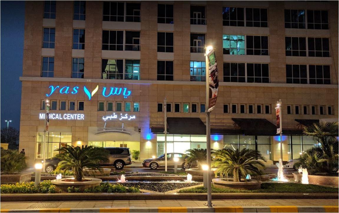 Yas Healthcare in Al Nahyan