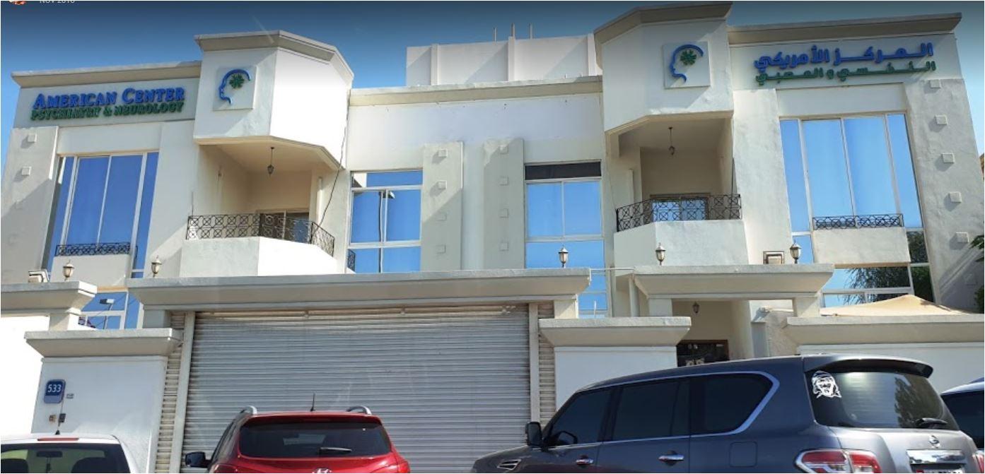 American Center For Psychiatry & Neurology - Abu Dhabi in Al Rowdah