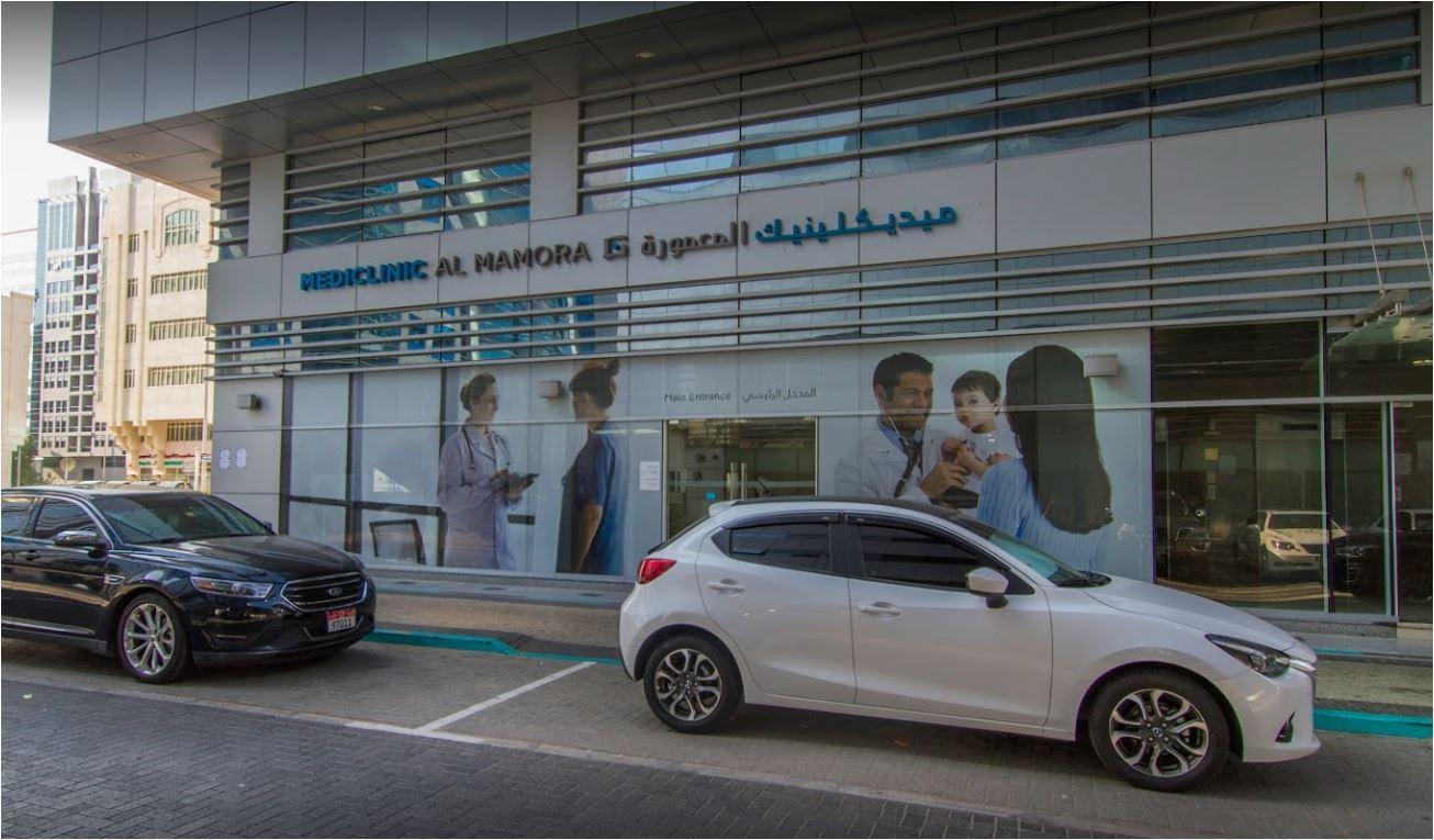 Al Noor Hospital Family Care Centre (mediclinic) - Al Mamora in Al Mamoura