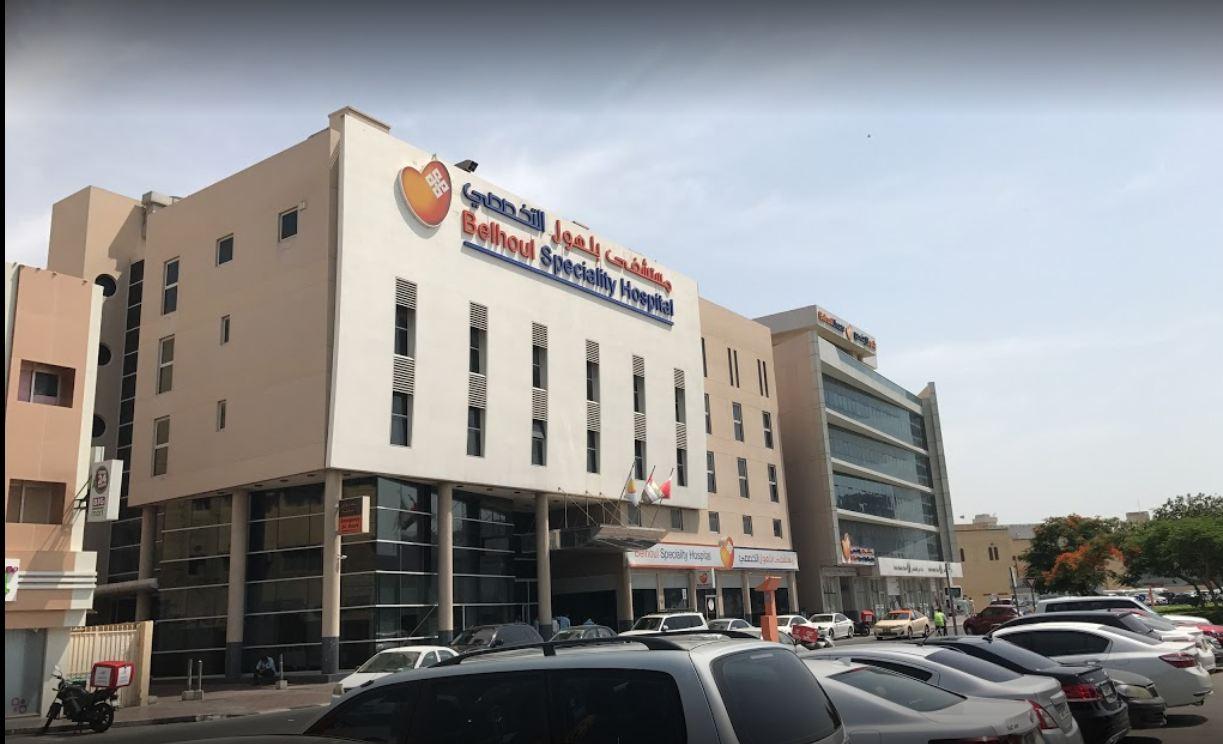 Belhoul Speciality Hospital in Deira