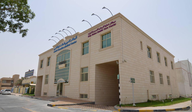 Arabic Canadian Medical Center in Al Mutaredh