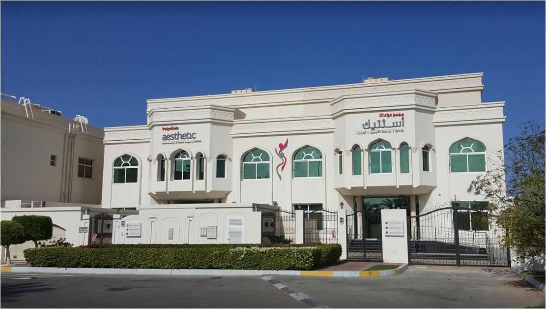 Aesthetic Polyclinic (aesthetic Skin Care Centre) in Al khalidiya