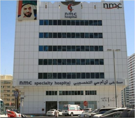 Nmc General Clinic in Madinat zayed