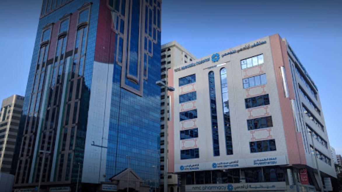 Nmc Specialty Hospital - Abu Dhabi in Madinat Zayed