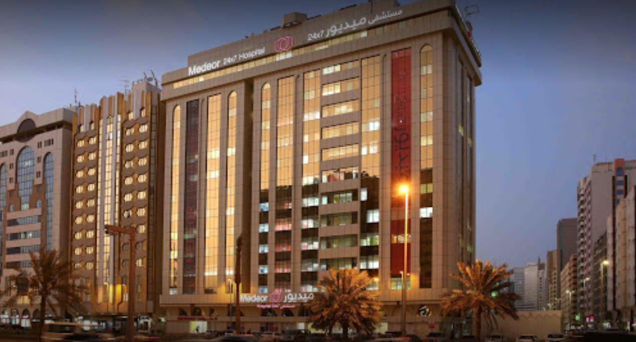 Medeor 24x7 Hospital - Abu Dhabi in Al Danah