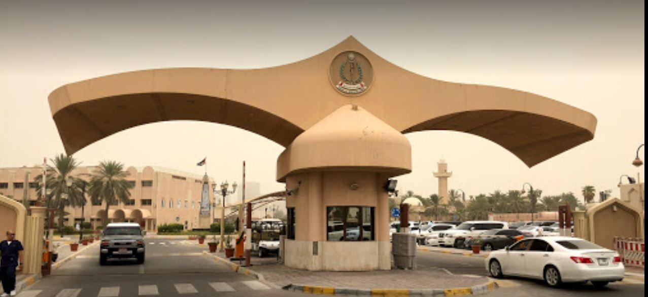 Zayed Military Hospital in Al ma'arid