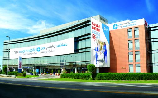 Nmc Royal Hospital, Dip, Dubai in Jebel ali