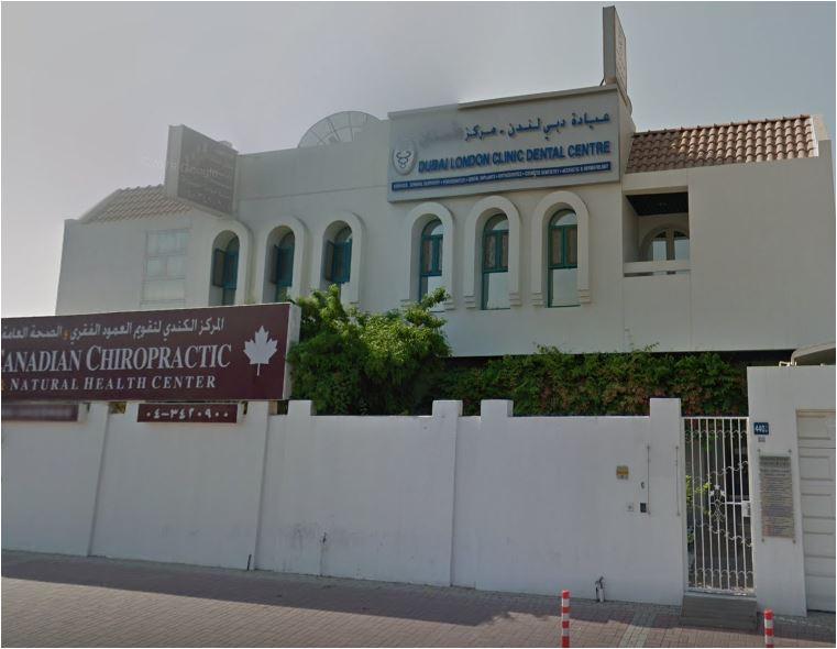 Dubai London Clinic Dental Centre in Jumeirah 2
