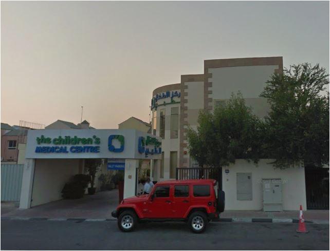 The Children's Medical Center in Umm Suqeim 2