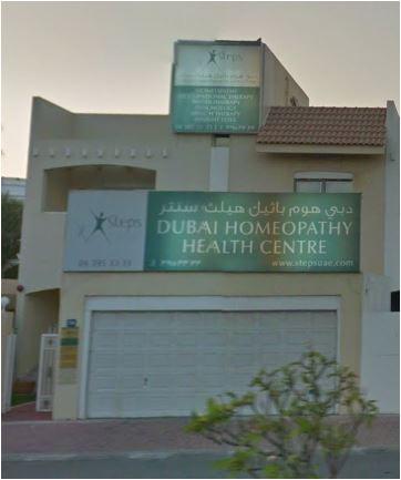 Dubai Homeopathy Health Centre in Jumeirah 3