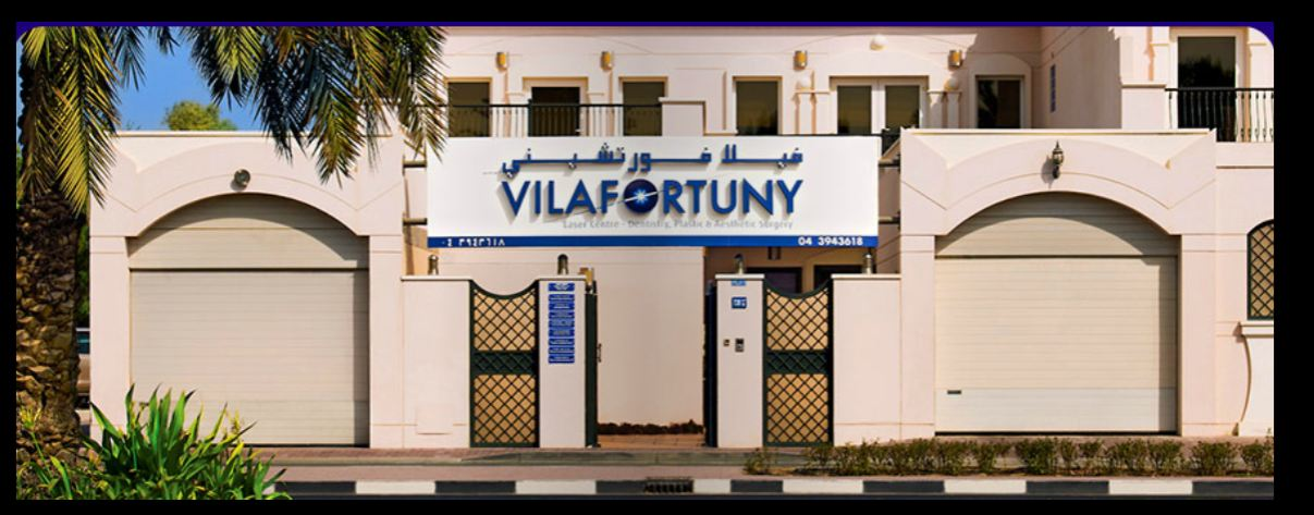 Vilafortuny Laser Centre in Jumeirah 3