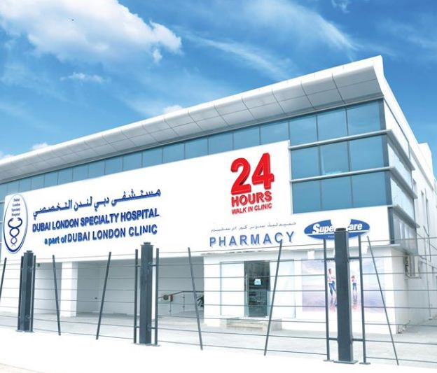 Dubai London Clinic And Speciality Hospital in Umm suqeim 2