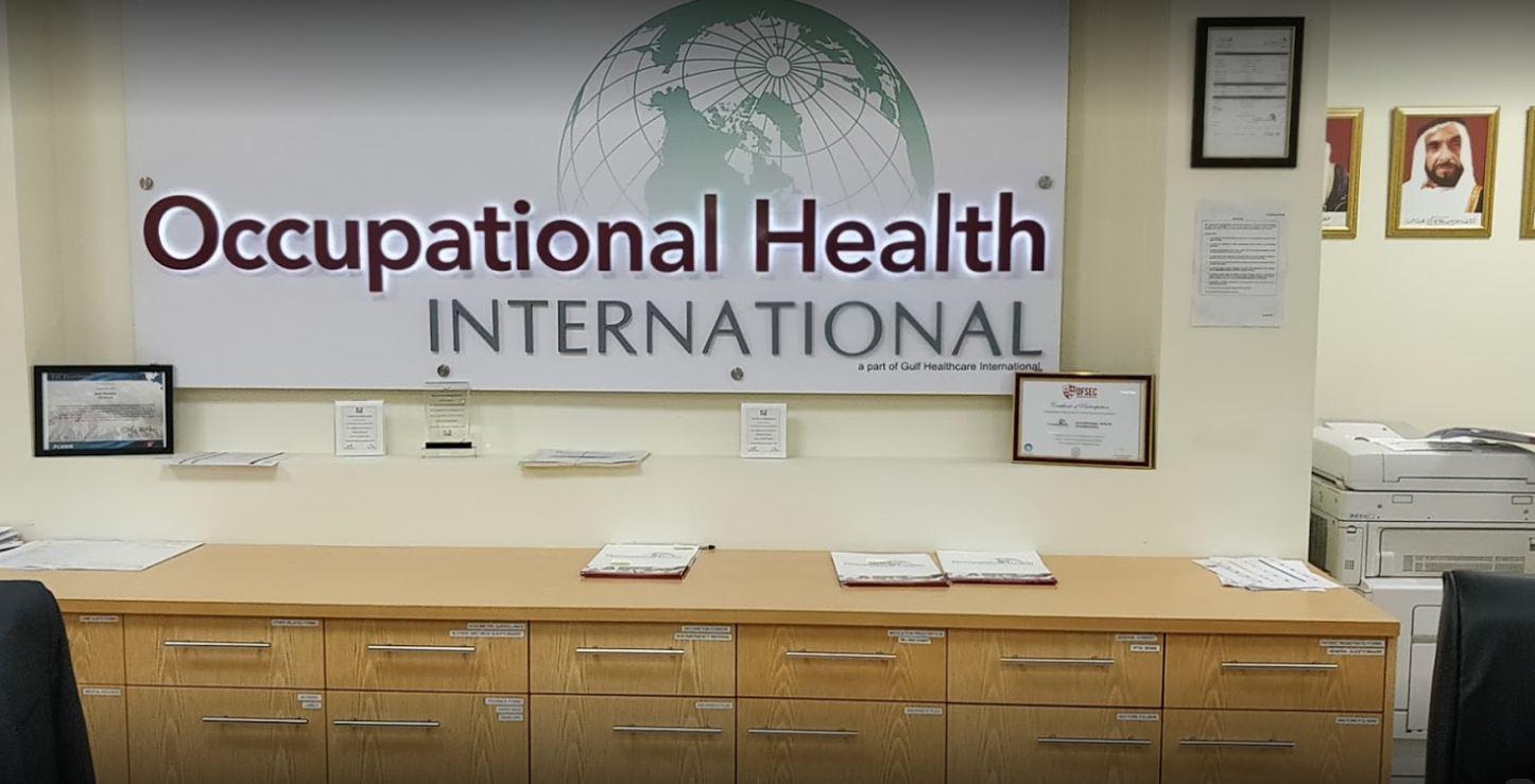 Occupational Health International in Deira