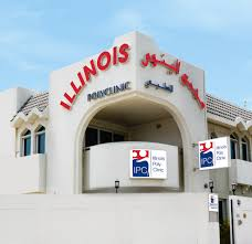 Illinois Polyclinic in Jumeira 1