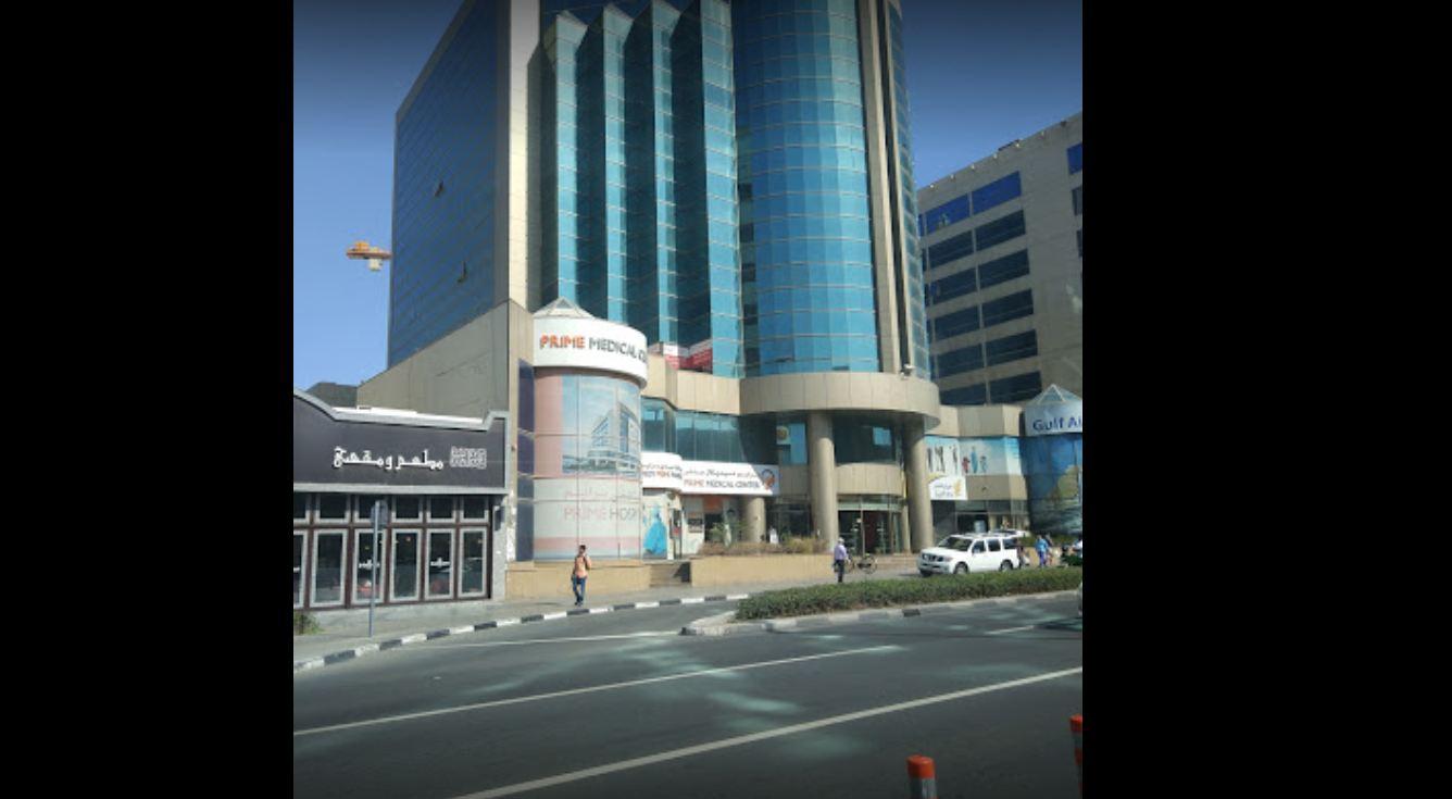Prime Medical Center - Deira in Deira