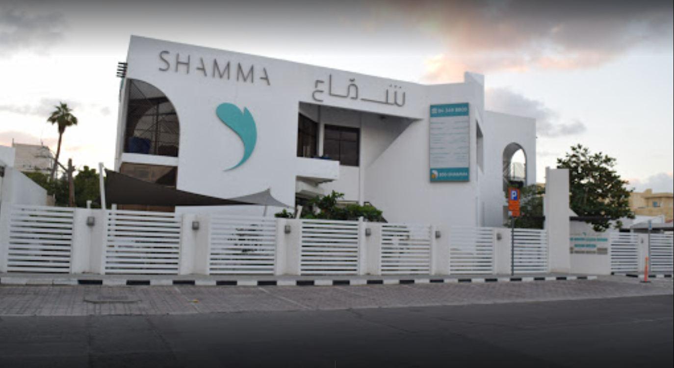 Dr. A. R. Shamma Medical Center in Jumeirah