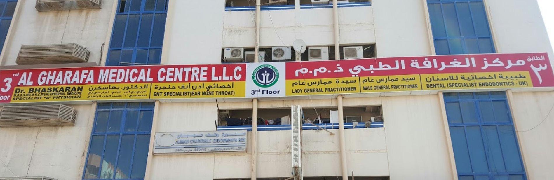 Al Gharafa Medical Centre in Al bustan