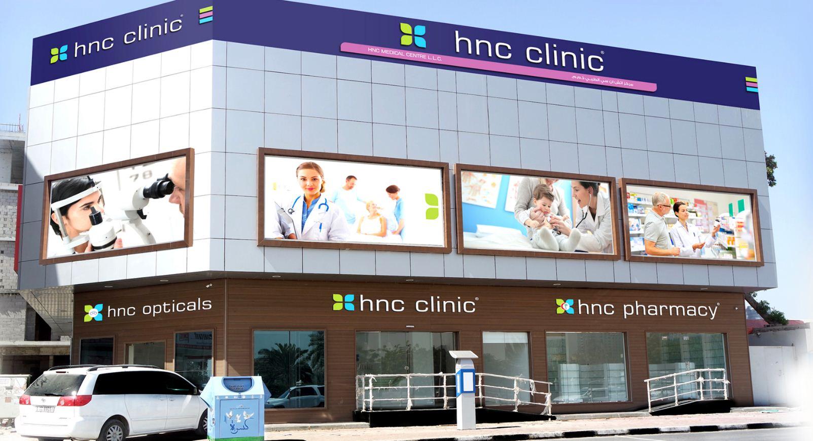 Hnc Family Clinic & Day Care Centre in AL Rashidiya