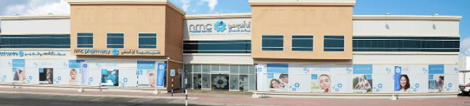 Nmc Medical Centre - (al Wadi) Abu Dhabi in Sanaiya
